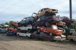 Остров погибших автомобилей