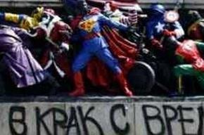 Советских воинов-освободителей превратили в Санта-Клауса, Супермена и клоуна Рональда