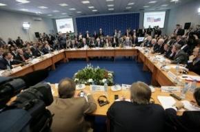 Начался XV Петербургский международный экономический форум