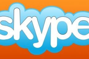«Скайп» объявил о технических проблемах