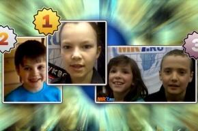 Победители конкурса «Послание внеземным цивилизациям»