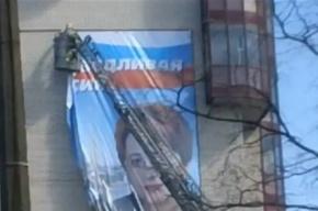 Эсеры недовольны демонтажом изображения Оксаны Дмитриевой