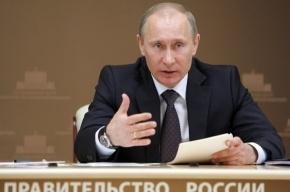 На сайте Путина открыт прием в ряды фронтовиков