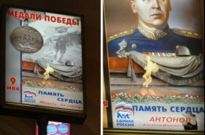 Чем плакаты с солдатами лучше плакатов с поэтами?