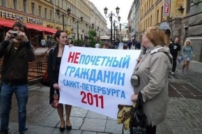 Главу Госстройнадзора Петербурга наградили кирпичом
