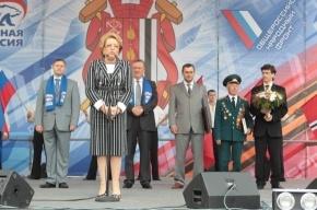 Матвиенко поздравила колпинцев