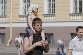 19 июня в Петербурге отметят международный День отца