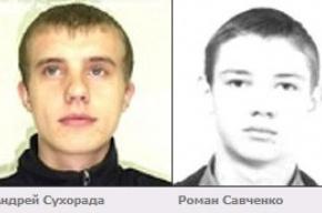 «Приморским партизанам» предъявлены все обвинения
