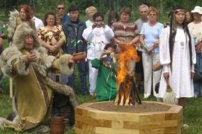 В Петербурге будут праздновать Ысыах