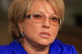 Валентина Матвиенко попросила Рашида Нургалиева разобраться в инциденте с Лазовичем