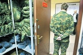 Разыскивается вооруженный солдат: $3000 за любую информацию