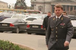 Начальник ГУВД Петербурга и Ленобласти уходит