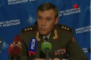 Во время взрывов на военном арсенале в Удмуртии пропал без вести солдат