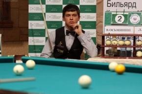 Владислав Осьминин и Диана Миронова выиграли «Белые ночи»