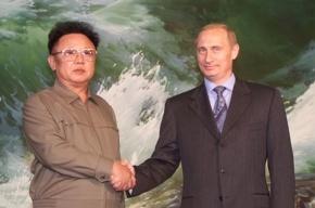 Ким Чен Ир едет в Россию