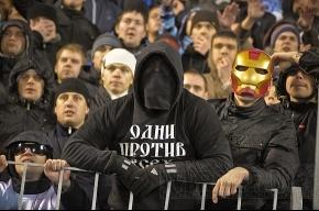 Фанатов «Зенита» будет охранять конная милиция