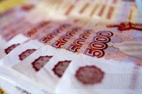 Сотрудник МЧС попался на взятке и съел 35 тысяч рублей