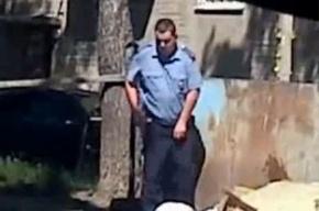 Пьяный милиционер при свидетелях справлял нужду