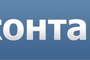 «Вконтакте» переносят на другой адрес