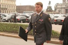 Медведев назначил нового начальника ГУВД по Петербургу и Ленобласти