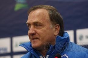 Дик Адвокаат рассчитывает на быстрый гол в матче с Арменией