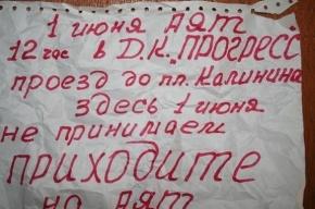 Новосибирск зачистили от «секты младенцев» - «Алля-Аят»