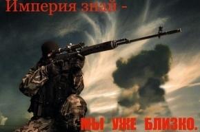 В Петербурге примут «суверенитет русского народа»