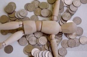 Электрик из Мытищ стал миллионером, выиграв в «Гослото»
