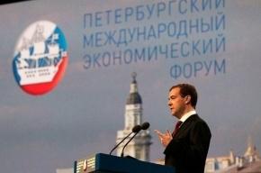 Блогеры обсуждают речь Дмитрия Медведева на экономическом форуме
