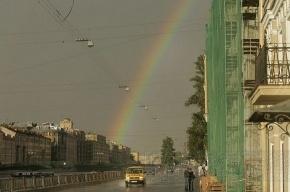 В Петербурге на выходных возможны дожди