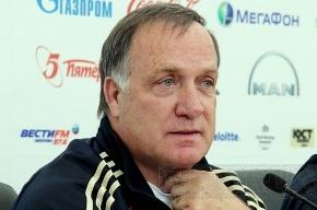Адвокаат назвал состав на матч с Арменией