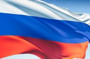 Россия празднует день принятия Декларации о суверенитете