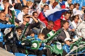 Фанаты сборной России бросили свою команду