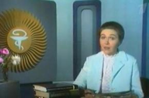Ушла из жизни знаменитая советская телеведущая Юлия Белянчикова