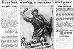 В Интернете можно почитать газеты времен блокады Ленинграда