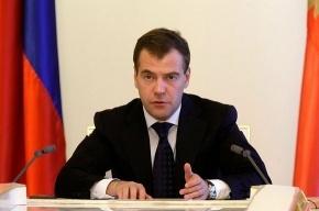 Сегодня Медведев озвучит Бюджетное послание