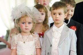 Детская свадьба: все по-взрослому