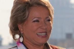 ПМЭФ: Валентина Матвиенко встречается с Ларсом Туннелом