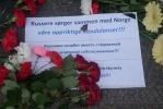 Фоторепортаж: «В норвежском консульстве открыта Книга памяти»
