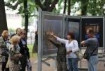 Фоторепортаж: «Выставка «Мир глазами россиян»: фоторепортаж»