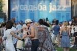 Фестиваль «Усадьба. Джаз» впервые проходит в Петербурге: Фоторепортаж