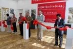 Фоторепортаж: «В Петербурге открылась выставка китайских художников»