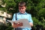 Показательное выселение во Фрунзенском районе: фоторепортаж: Фоторепортаж