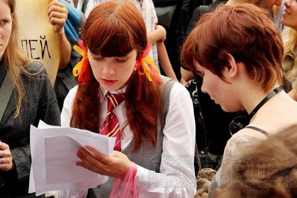 Фанаты Гарри Поттера встретились и дали клятву: Фото