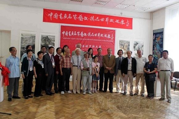 В Петербурге открылась выставка китайских художников: Фото