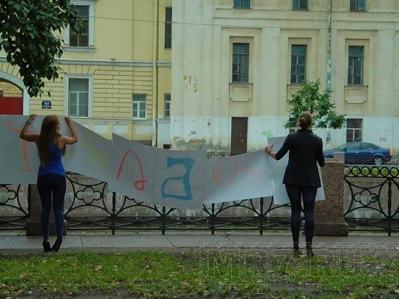 Петербуржец признался в любви своей девушке с помощью друзей: Фото