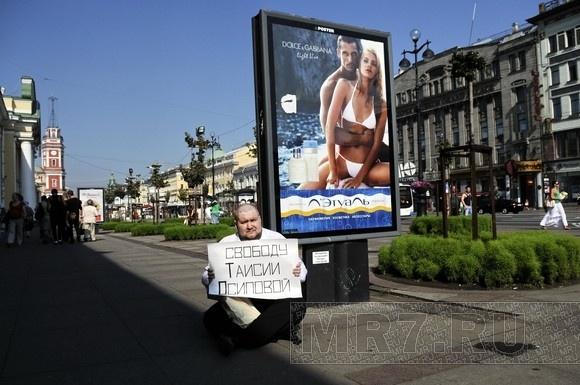 У Гостиного двора сидят бастующие активисты «Другой России»: Фото