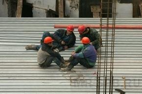 Петербург сокращает квоту на иностранную рабочую силу