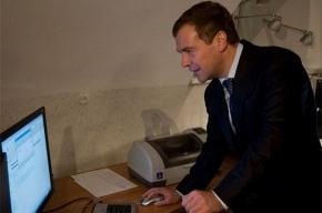 Медведев уволил двух милицейских генералов