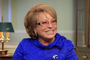 Губернатор Петербурга Валентина Матвиенко сделала ход конем